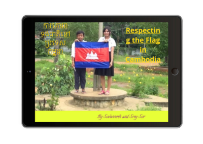 Respecting the Flag in Cambodia